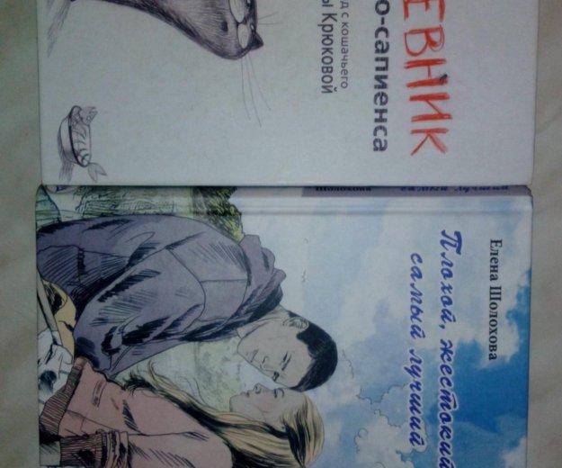 Интересные книги. Фото 1. Москва.