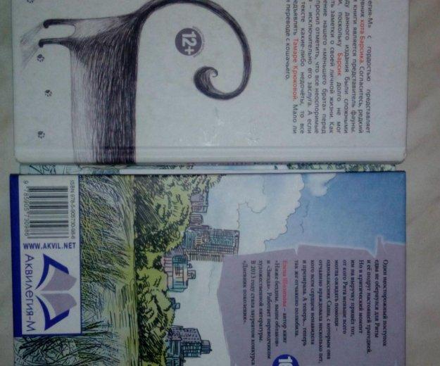 Интересные книги. Фото 2. Москва.