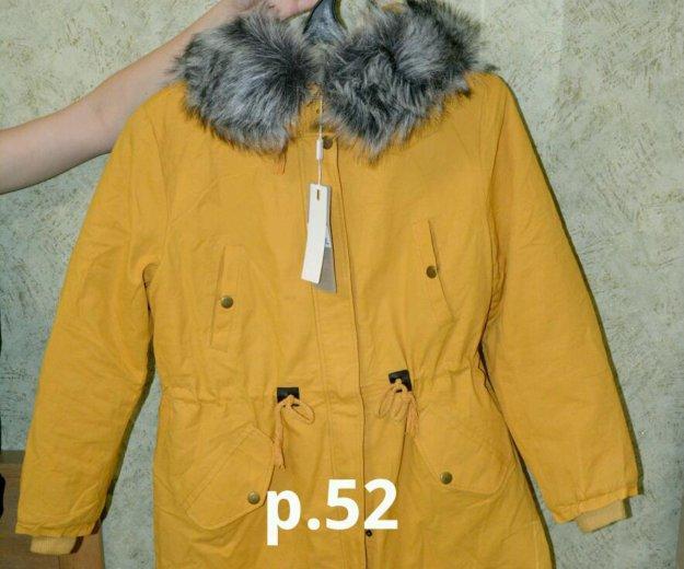 Новые женские зимние куртки парки. Фото 2. Пенза.