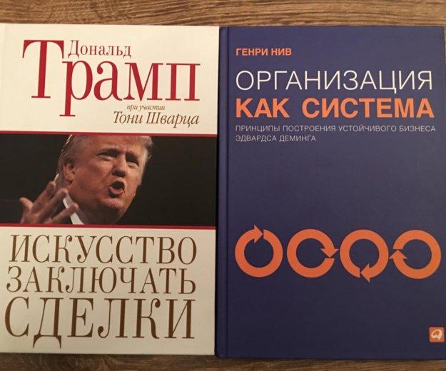 Книги. Фото 1. Санкт-Петербург.