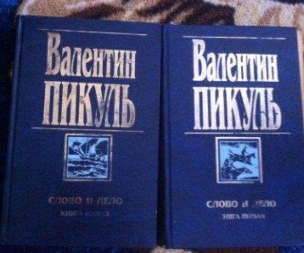 Книги. Фото 2. Армавир.