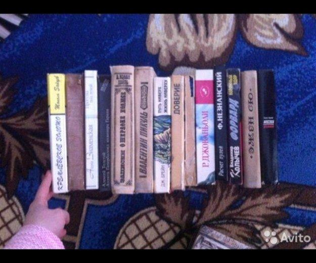 Книги. Фото 1. Армавир.