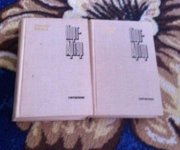 Книги. Фото 4. Армавир.