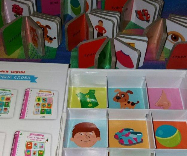 Книжки-кубики для девочек 0-3 года. Фото 3. Москва.