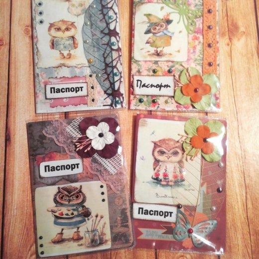 Обложки для паспорта ручной работы. Фото 2. Астрахань.