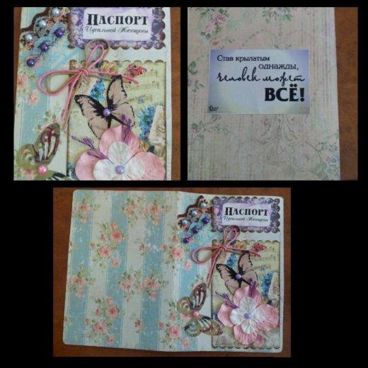 Обложки для паспорта ручной работы. Фото 3. Астрахань.