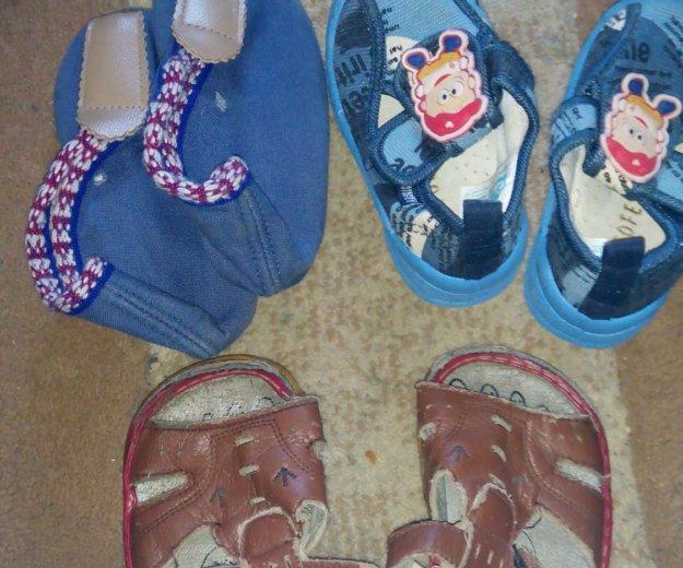 Детская обувь для дома. Фото 1. Егорьевск.