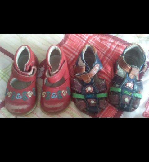 Обувь детская отдам. Фото 1. Тула.