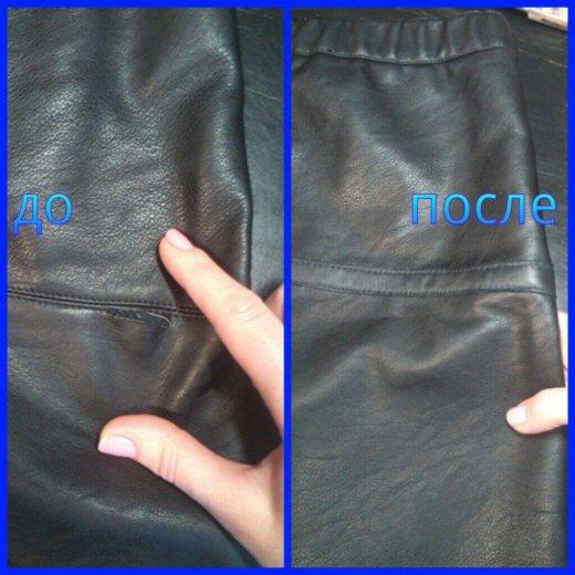 Ремонт джинсовой одежды. Фото 4. Тольятти.