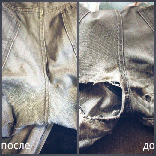 Ремонт джинсовой одежды. Фото 3. Тольятти.