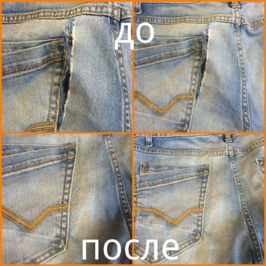 Ремонт джинсовой одежды. Фото 1. Тольятти.