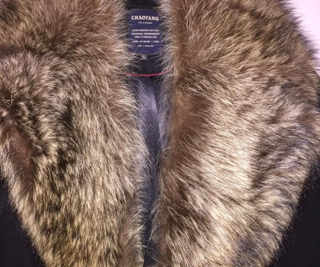 Куртка зимняя на меху. Фото 4. Москва.