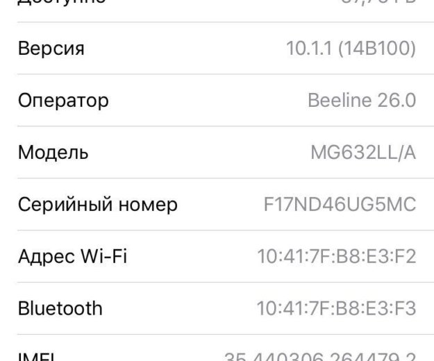 Iphone 6, 64 gb. Фото 3. Краснодар.