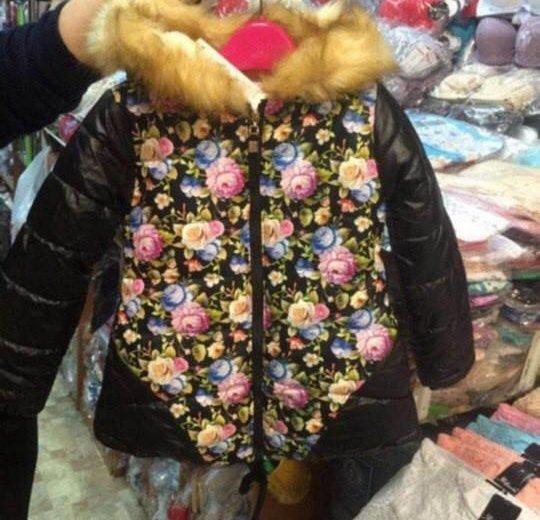 Детская куртка. Фото 1. Новороссийск.