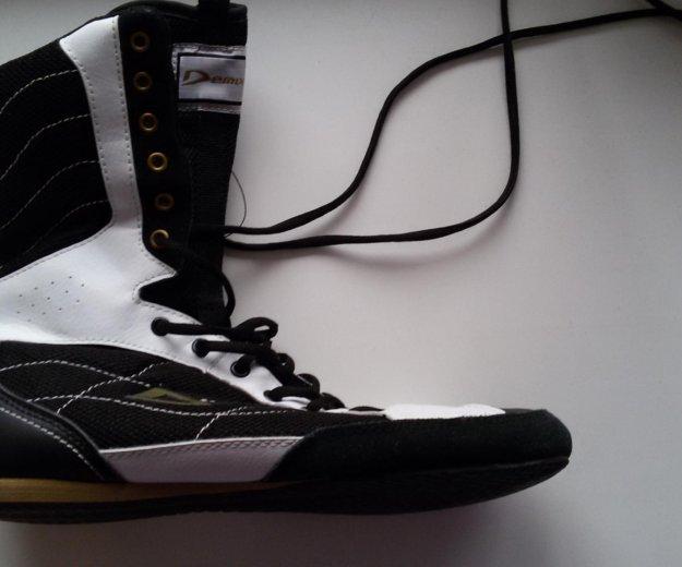 Обувь  для  бокса. Фото 2. Тюмень.