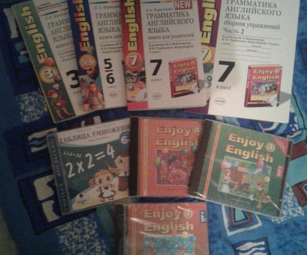 Англ.яз книга для родителей (3,5,6,7) кл.диски. Фото 2. Москва.