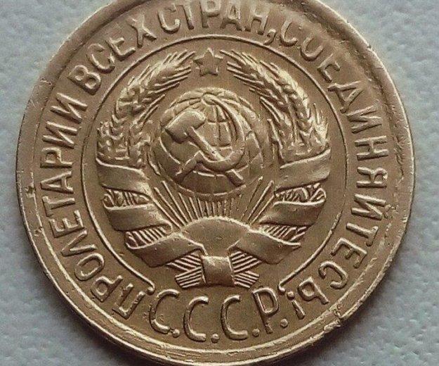 1 коп. 1931г. Фото 1. Санкт-Петербург.