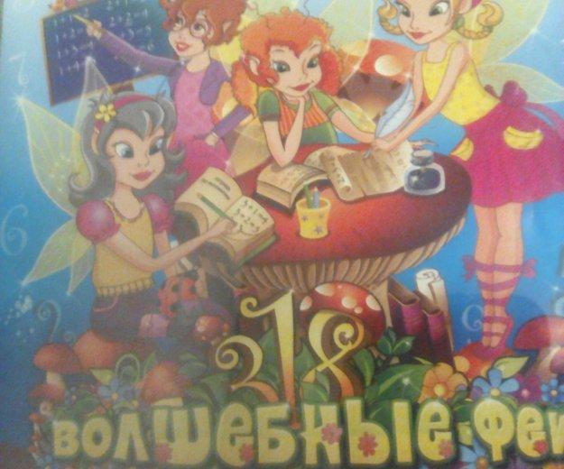 Игра  феи. Фото 1. Челябинск.
