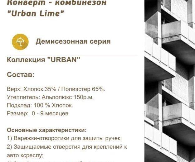 Димесезонный комбинезон, слитный.. Фото 1. Санкт-Петербург.