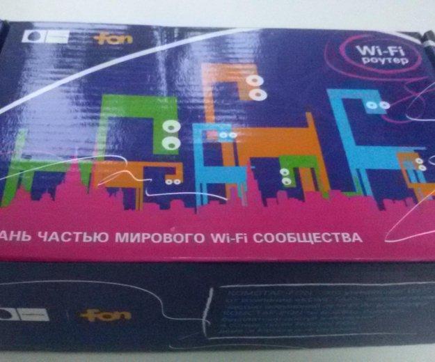 Wi-fi роутер fon. Фото 2. Москва.