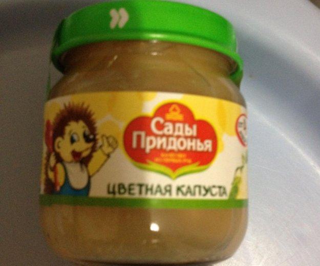 Овощное детское пюре. Фото 1. Москва.