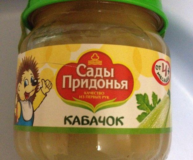 Овощное детское пюре. Фото 3. Москва.