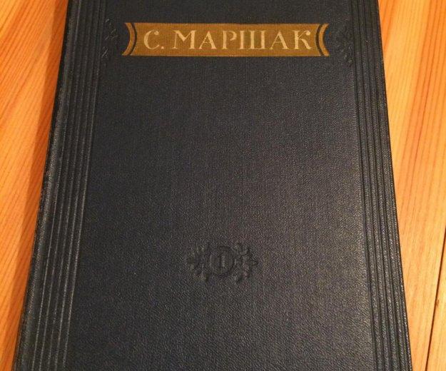 С. маршак (2 тома) полное собрание сочинений, 1955. Фото 3. Владимир.