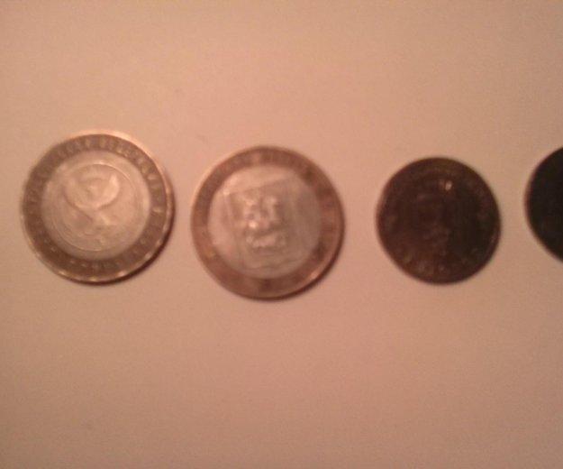 Монеты. Фото 1. Тамбов.