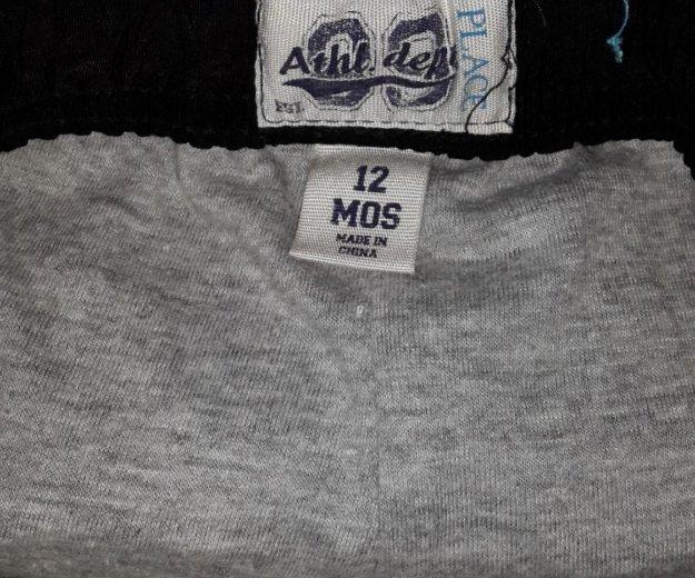 Спортивные штаны на подкладке place (12). Фото 3.
