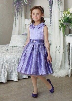 Платье для принцессы. Фото 1. Красноярск.