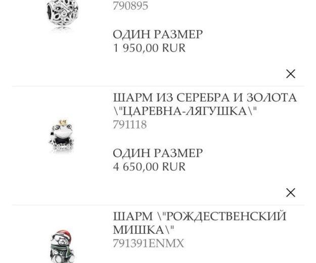 Продам шармы и браслеты pandora оригинал. Фото 3. Москва.