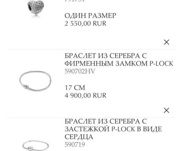 Продам шармы и браслеты pandora оригинал. Фото 2. Москва.