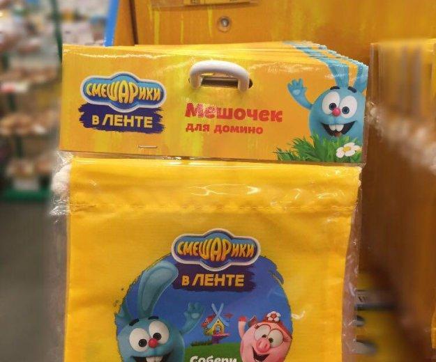 Домино смешарики. Фото 1. Краснодар.
