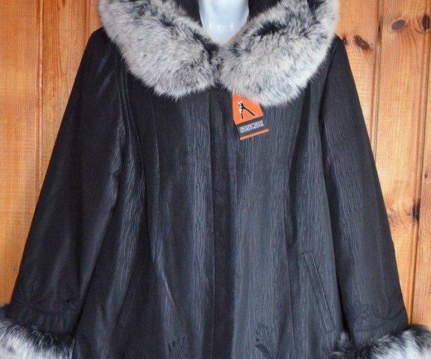 Куртка зимняя новая. Фото 1. Псков.