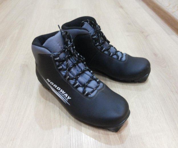 Лыжные ботинки. Фото 1. Казань.