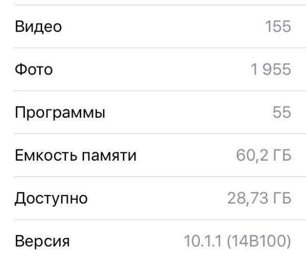 Iphone 5 64 gb. Фото 3. Мытищи.