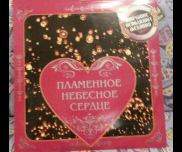 Коробка для денег на свадьбу  (торт). Фото 4. Москва.