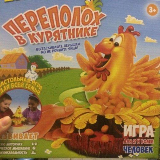 Игра переполох в курятнике. Фото 1. Москва.