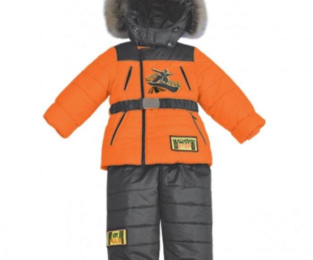 Зимний костюм из 4 вещей. Фото 1. Москва.