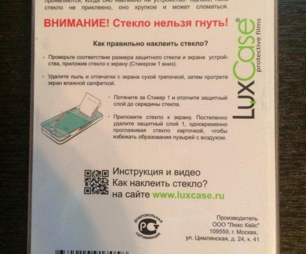 Защитное стекло iphone 6 plus 5,5. Фото 2. Москва.