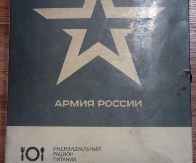 Продам армейские сухпайки 3 шт. Фото 1. Белгород.