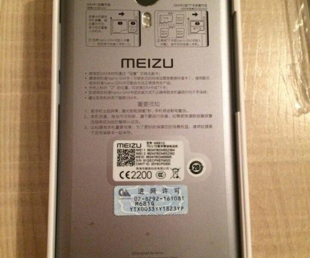 Meizu m3 note 32gb grey. Фото 2. Кемерово.