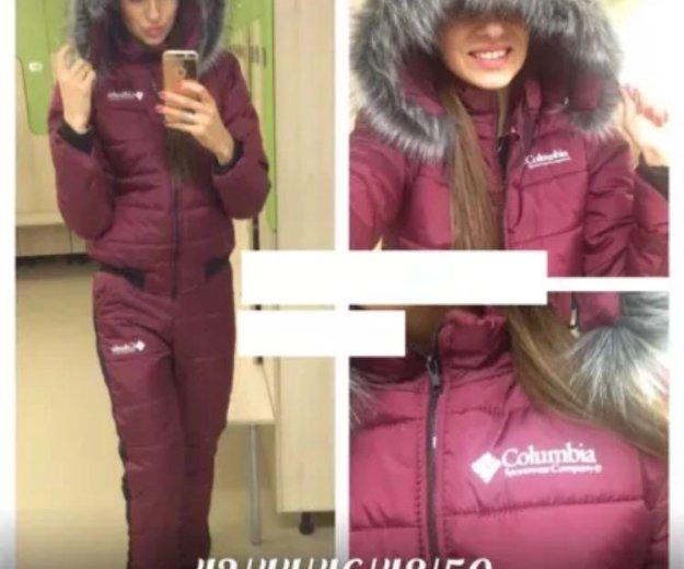 Зимний спортивный костюм 44-46р-р. Фото 1. Балашиха.