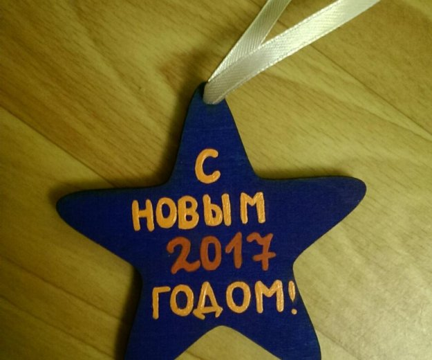 Новогодние игрушки, брелок!. Фото 2. Пермь.