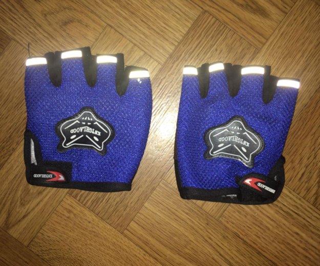 Продаю детские перчатки без пальцев. Фото 1.