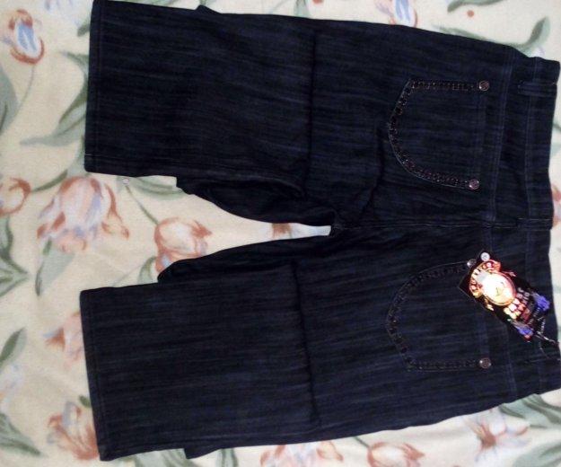 Утеплённые джинсы. Фото 1. Нахабино.