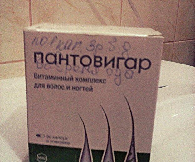 Витаминный комплекс для волос и ногтей. Фото 1. Воронеж.