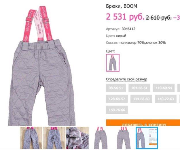 Новые утеплённые брюки, размер 3-4 года. Фото 3. Самара.