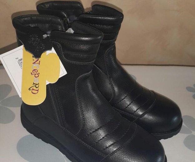 Новые кожаные сапоги.32 размер. Фото 1. Люберцы.