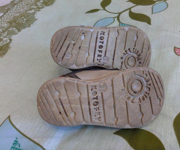 Ботинки фирмы котофей 21 размер. Фото 2. Кострома.